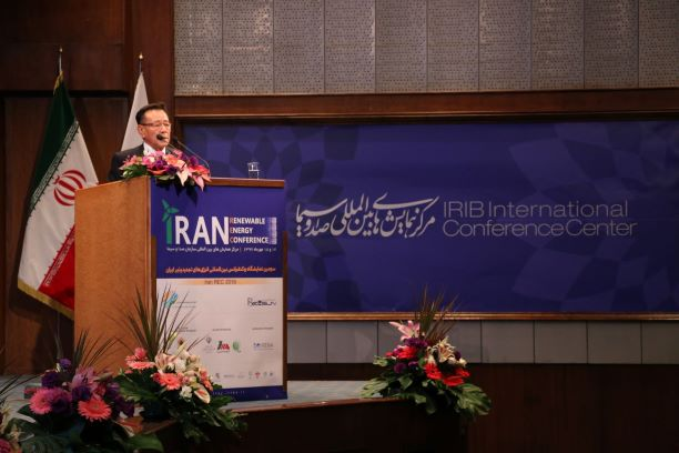Iran REC 2018 - Iran Renewable Energy Conference and Exhibition